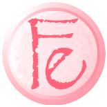 fashion ecstasy logo fashionecstasy lifestyle blog covering toronto events gala food travel
