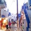 Europe - Greece