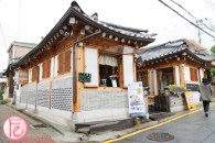 Bukchon Hanok Village Korean traditional Village in Seoul