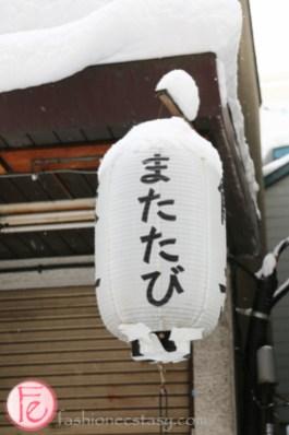 sapporo snow season