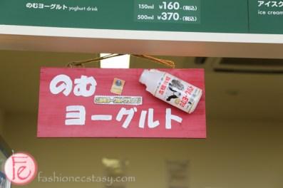 Niseko Milk Factory Niseko Milk Kobo yogurt