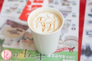 Niseko Milk Kobo café au lait