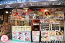 Otaru street food