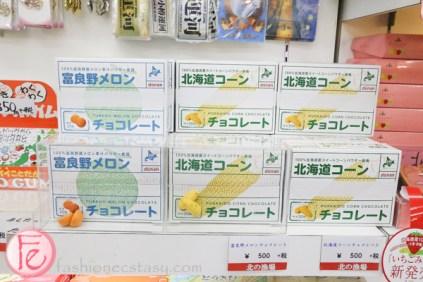 Otaru-Hokkaido limited edition snacks