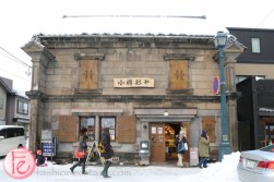 Otaru in winter snow