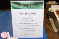 Dragon Ball 2015 Yee Hong Hung's Delicacies
