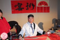 Chinese calligraphy booth
