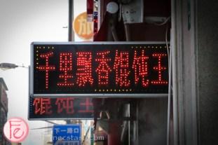 travel shanghai