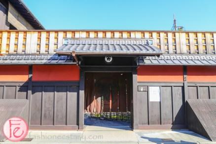 Ichiriki Chaya on hanami-koji, gion area in kyoto