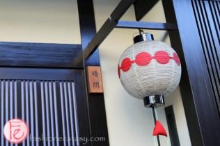 white lantern in Ponto-chō