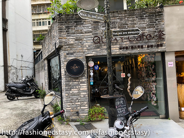 台北奎咖啡 Quays Cafe Taipei