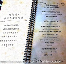 黑色古堡餐廳菜單