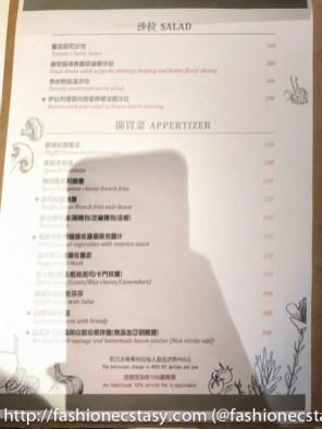 Bagel Bagel Cafe & Bar Restaurant Taipei menu