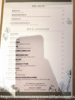 Bagel Bagel Cafe & Bar Restaurant Taipei menu