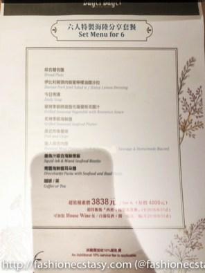 Bagel Bagel Cafe & Bar Taipei menu