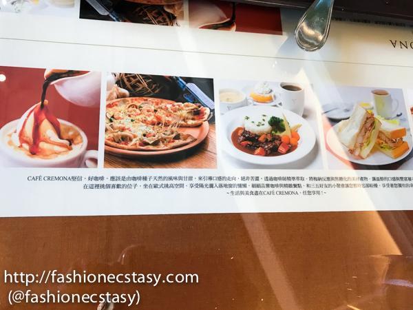 台南克里蒙納咖啡 菜單 Café Cremona menu