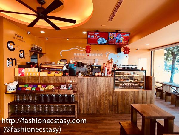 Cama Cafe counter (Tainan De An location) Cama 咖啡台南德安店櫃檯
