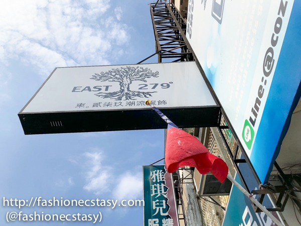 East 279 Tainan English Friendly store