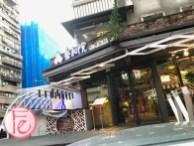 叁和院特色台灣料理台北忠孝店