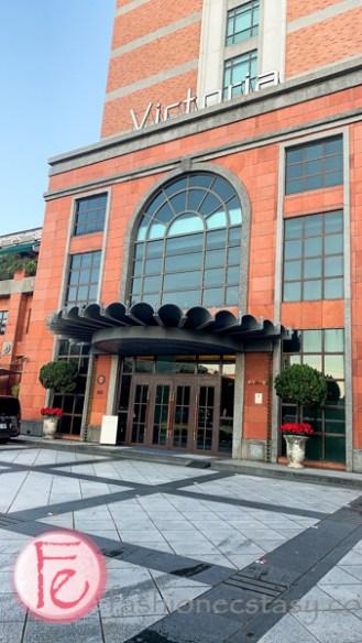 台北維多麗亞酒店 (Grand Victoria Hotel Taipei)