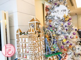 維多麗亞飯店聖誕社&薑餅屋 ( Grand Victoria Hotel Christmas tree & ginger bread house)