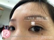 TWIGGY繡眼線 紀錄(一週後)
