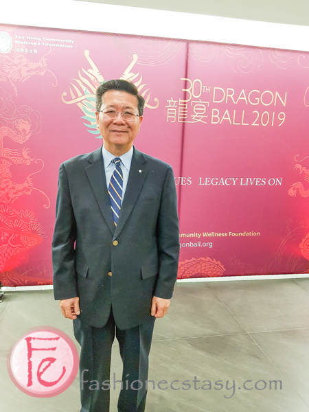 Dr. Joseph Wong Yee Hong Dragon Ball Gala