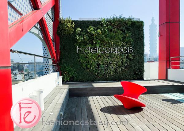 台北泡泡旅館空中花園 Hotel Poispois Taipei rooftop garden