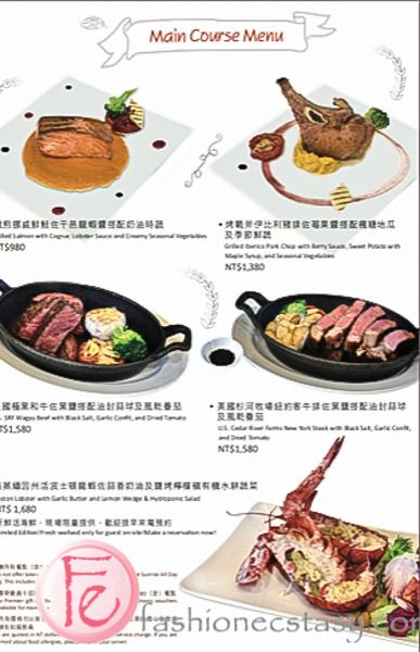 敘日餐廳-台北六福萬怡酒店 敘日餐廳主餐菜單 (Sunrise All Day Dining Restaurant Main Course Menu)