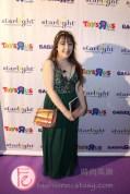 Starlight Children's Foundation Gala 2019