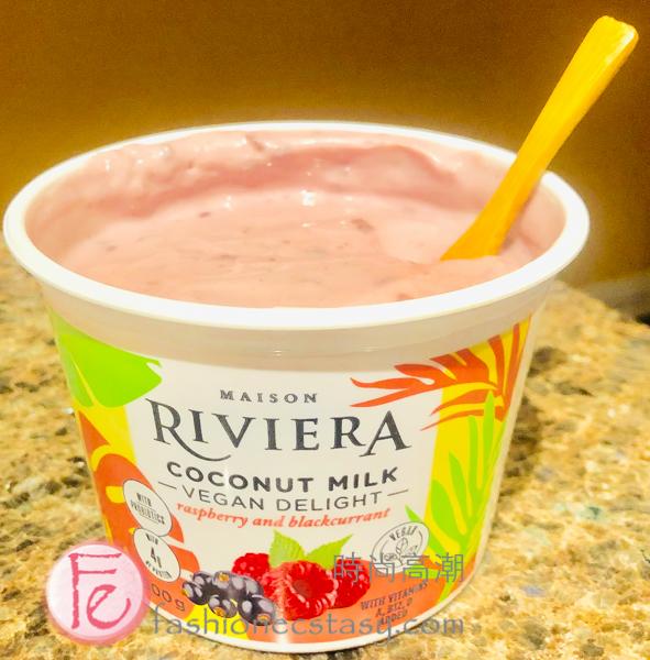 Maison Riviera coconut milkVegan yogurt - raspberry and Blackcurrant