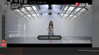TV Pay唱歌 App ( TV Pay Karaoke app)