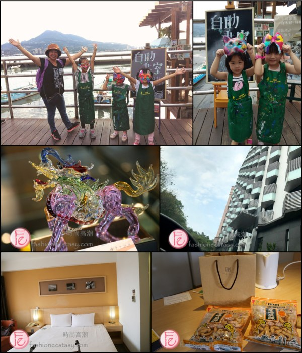 Show 233 AP Hotel tamsui collage