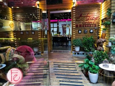 台北永和巷弄內「愛麗輕食咖啡小館」餐廳