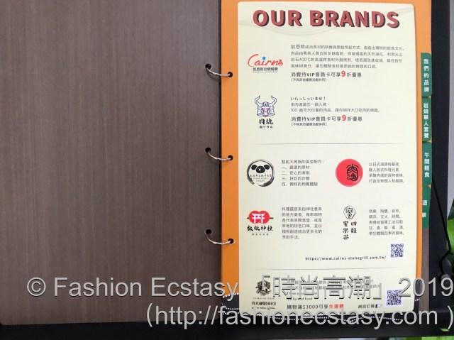 凱恩斯岩燒餐廳(大安店) 菜單 Menù / Cairns Stone Grill Restaurant Taipei menu
