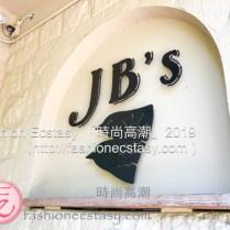 天母JB's Diner 美式餐廳環境 / Tianmu JB's Diner American Restaurant Environment