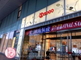 芝山捷運站天母 sogo 百貨公司 / SOGO department store Tianmu MRT Zhishan station