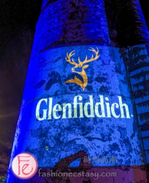 Glenfiddich 14-year-old Bourbon Barrel Reserve launch at Cambium Farms in Caledon / 格蘭菲迪14年迪橡木桶珍藏威士忌品酒發表會