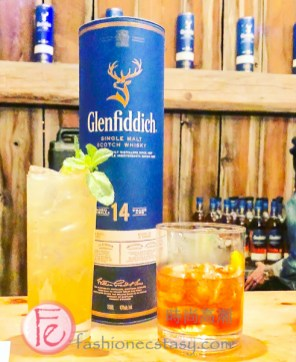 Glenfiddich 14-year-old Bourbon Barrel Reserve launch at Cambium Farms in Caledon. 格蘭菲迪14年迪橡木桶珍藏威士忌品酒發表會