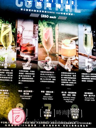 金色三麥幽默調酒單,讓人忘憂會心一笑/ Cocktail Menu at Sunmai Bar with a Touch of Humour