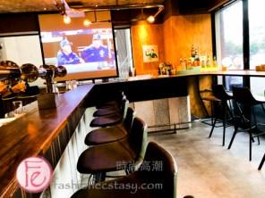 金色三麥安和路啤酒吧餐廳環境吧台易經電視區/ Sunmai Bar Restaurant- bar area with flat screen TV