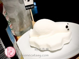 Polar Cafe 「寶拉熊」