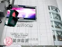 Polar Cafe餐廳西門店地點 / Polar Cafe Ximen Location