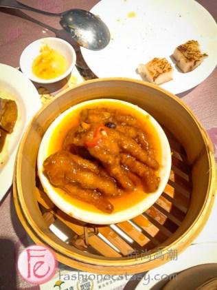 """鳳爪 / """"chicken feet"""" at A-Chi Dimsum Restaurant, Fullon Hotel Tamsui Fisherman's Wharf"""