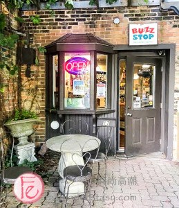 Buzz Stop at Stratford Chocolate Trail 2020