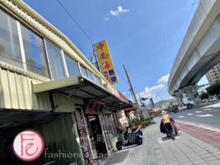 中南海桂花雞熱炒甕仔桂花雞 - 淡水最正宗好吃的甕仔雞 Best Taiwanese Urn Roast chicken in Tamsui- Zhong Nan Hai