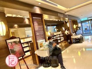 台北喜來登「靜思書軒」書店 / Sheraton Grand Taipei Hotel bookstore
