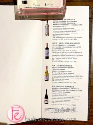 台北喜來登大飯店大廳酒吧酒精、飲料菜單 - Sheraton Grand Taipei The Lobby Lounge drinks Menu