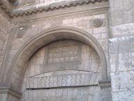Bab al Nasr Gate, Cairo inscriptions