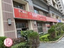 台南人氣老店「幸福豆花」北漂淡水「豆豆屋 - Tainan's Famous Tofu Pudding (Douhua) Restaurant relocates to Dou Dou Wu in Tamsui